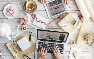 Как развить свой бизнес —в интернете (с нуля)