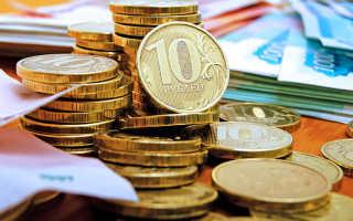 Минимальный размер оплаты труда в Свердловской области  с уральским коэффициентом