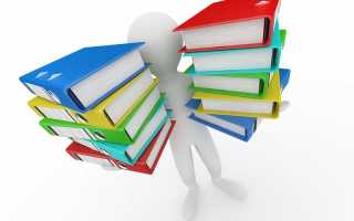 Что является бланками строгой отчетности (БСО): применение в бухгалтерии