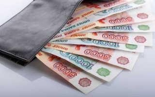 Основная и дополнительная заработная плата: что к ним относится и как проводится расчет